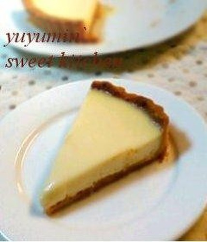 Perfectly Smooth Cream Cheese Tart