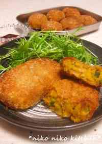 Skin And All Kabocha Squash Croquettes