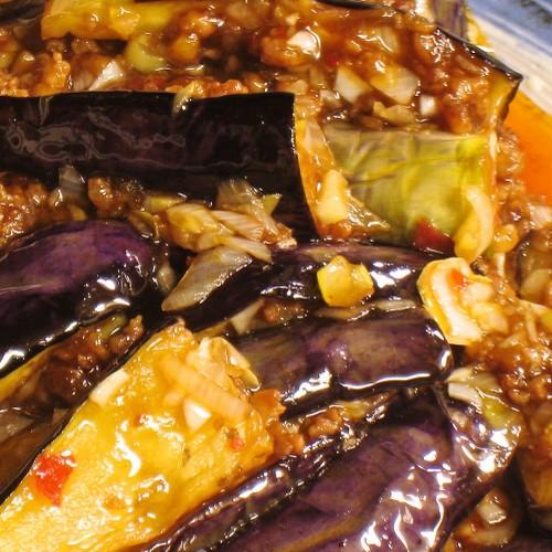 Sichuan-style Mapo Eggplant | Washoku.Guide