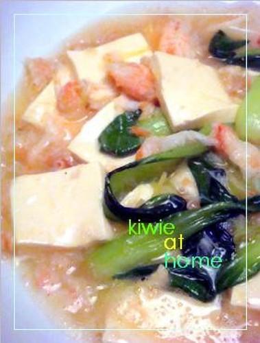Tofu with Crab Sauce