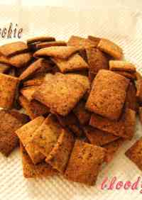 Crispy Okara Cookies