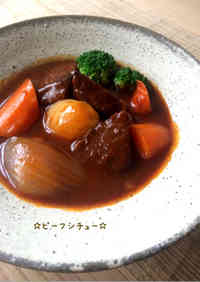 Beef Stew Made with Steak Meat