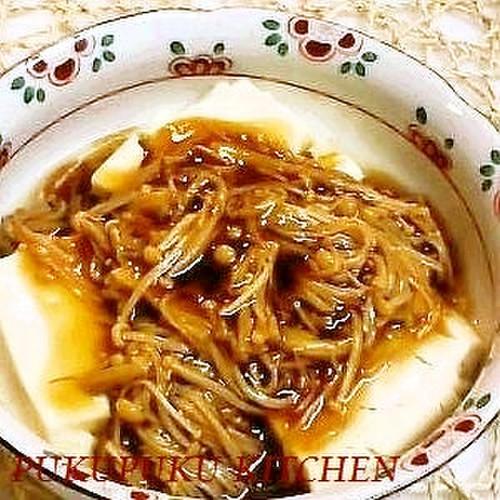 Tofu with Nametake-style Enoki Mushroom Sauce