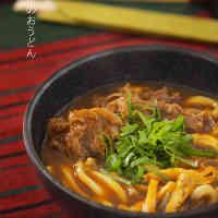 Restaurant Quality Curry Udon Noodles