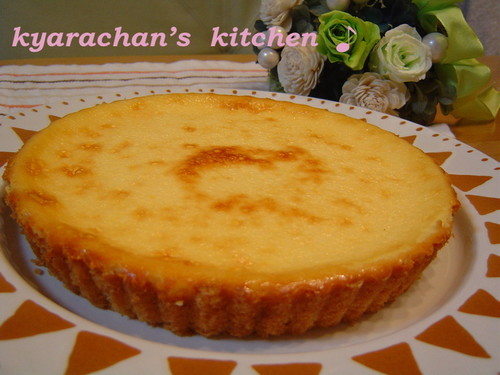 Easy Cheesecake Tart with Panko