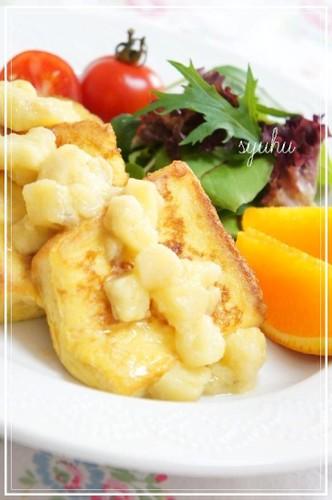 French Toast with Banana Soymilk