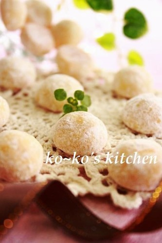Snowball Cookies with Aromatic Yuzu Citrus