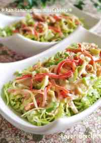 Easy and Quick Imitation Crab and Cabbage with Umami-Rich Japanese Leek Sauce