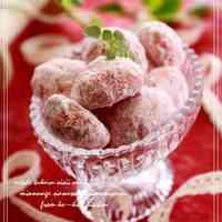 Strawberry Snowballs