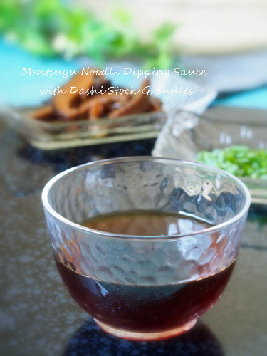 Mentsuyu Noodle Dipping Sauce with Dashi Stock Granules