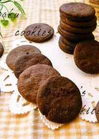 Crispy Cocoa Cookies