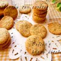 Crispy Black Tea Cookies