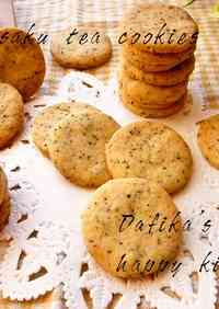 Crispy Black Tea Cookies