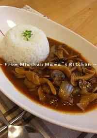 Hayashi Rice (Hashed Beef Stew) With Lots of Mushrooms