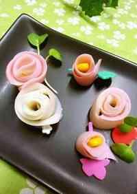 Kamaboko Flowers Using a Vegetable Peeler