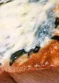 Nori-Wasabi & Mayonnaise Toast