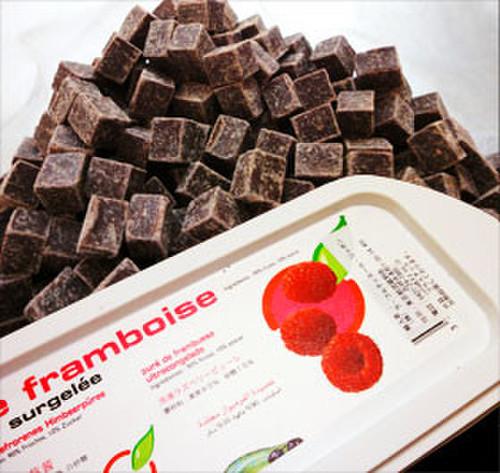 Chocolate and Raspberry Ganache