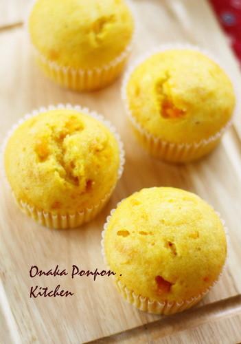 Fluffy Kabocha Squash Steamed Mini Cakes