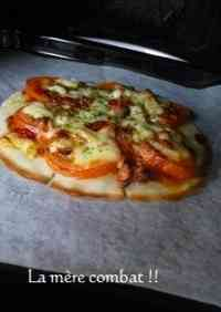 Gluten-free Pizza Crust made from Rice Flour