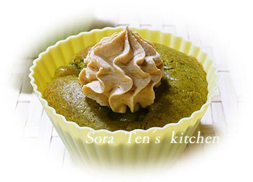 Kinako Roasted Soybean Powder Whipped Cream
