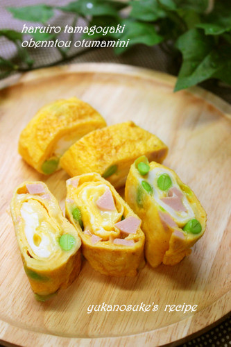 Omelette with Spring Colours