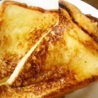 Milk French Toast (Egg-Free)