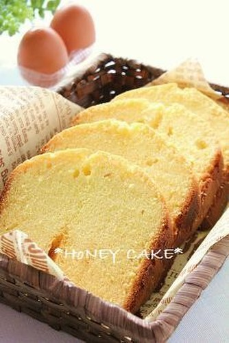 Honey Pound Cake in a Bread Machine
