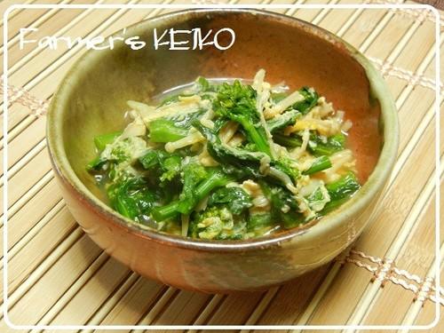 [Farmhouse Recipe] Broccolini and Enoki Mushrooms with Egg