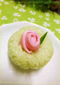 Onigiri with a Kamaboko Rose