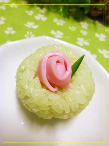 Onigiri with a Kamaboko Rose
