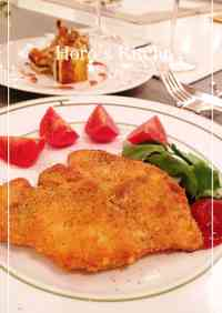 Tender Milanese-Style Chicken Cutlets