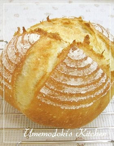 Pain de Campagne-style Bread with Bread and Cake Flour - Version 3