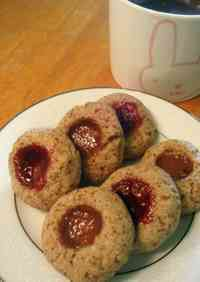 Macrobiotic Almond Jam Cookie