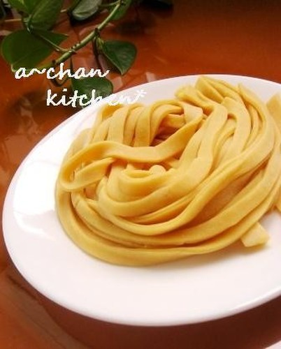 Homemade Fresh Pasta (Fettucine)
