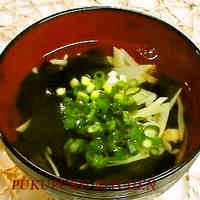 Bamboo Sheath Clear Soup