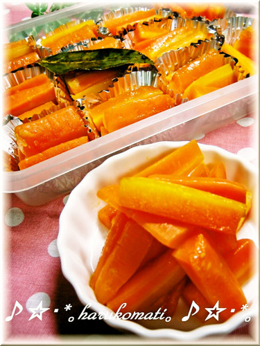 Glazed Carrots in a Rice Cooker
