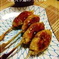 Izakaya at Home Chicken Tukune Patties with Shiso