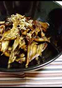 Speedy Side Dish! Stir-Fried and Simmered Maitake Mushrooms