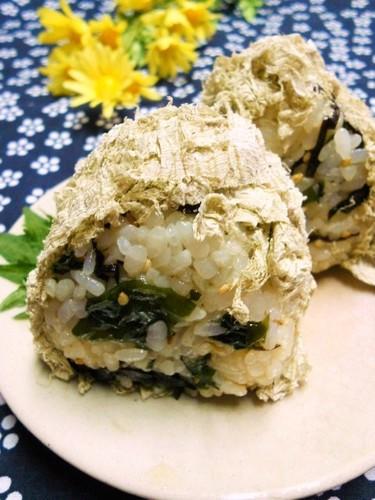 Seaweed Onigiri (Rice Balls) No. 2:  Sesame Seeds and Wakame Seaweed
