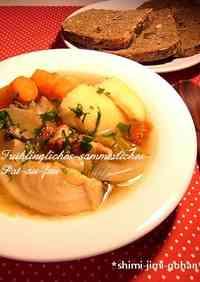 My Comfort Food! Spring & Summer Tomato Pot-au-Feu