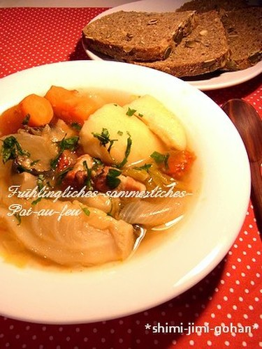 My Comfort Food! Spring & Summer Tomato Pot-au-Feu