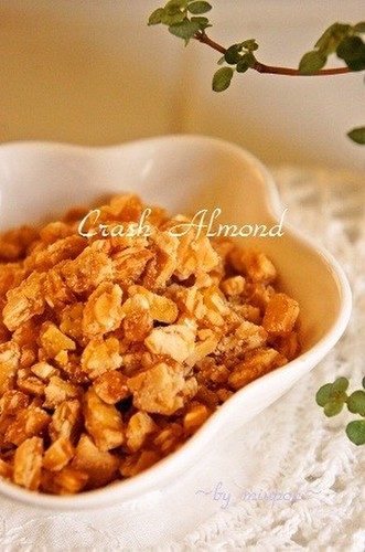 Crushed Candied Almonds
