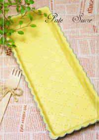 Delicious Pâte Sucrée