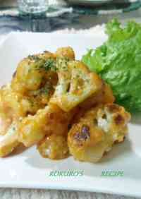 Cauliflower with Mayonnaise
