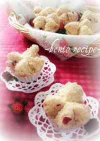 Blooming Flowers Strawberry Steamed Buns