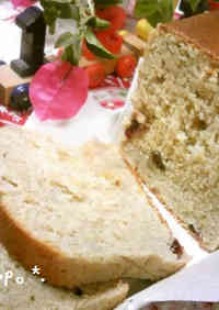 Bejeweled Banana Bread with Natural Tea Leaven and Dried Fruits