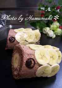 Chocolate & Banana Carp Banner Cake for Kid's Day