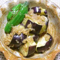 Pan-Fried Eggplant with Gingery Mentsuyu Sauce