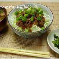 [Farmhouse Recipe] Pork Rice Bowl with Plenty of Cabbage