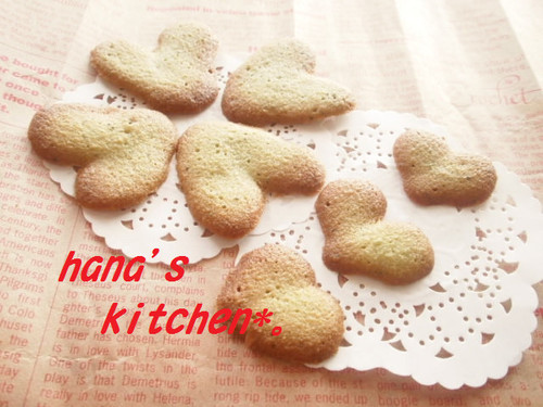 Crispy Matcha French Biscuits (Langue de Chat)